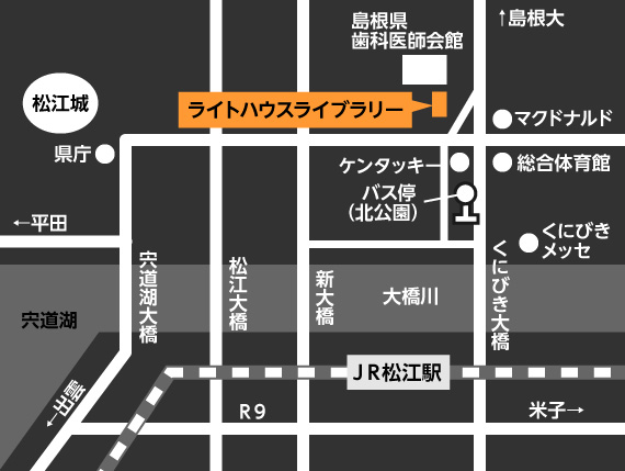 Google Mapでより詳しく