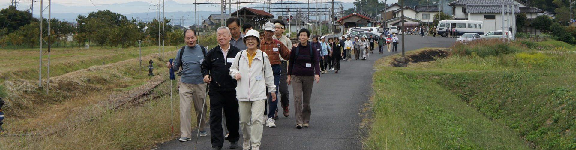平成24年10月一畑ウォーク 一畑口駅出発の写真