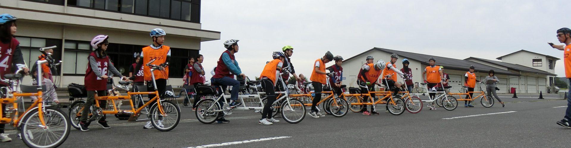 平成29年11月タンデム自転車体験会(島根県運転免許センター)の写真