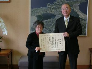 松浦市長との受賞の記念写真